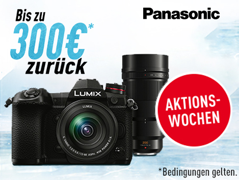 Panasonic winter cashback 2020